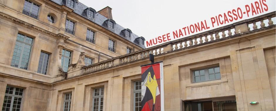 巴黎瑪黑區畢卡索博物館