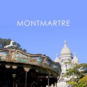 巴黎蒙马特高地一日游攻略