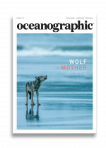 Oceanographic Magazine, Issue 17, Wolf mother