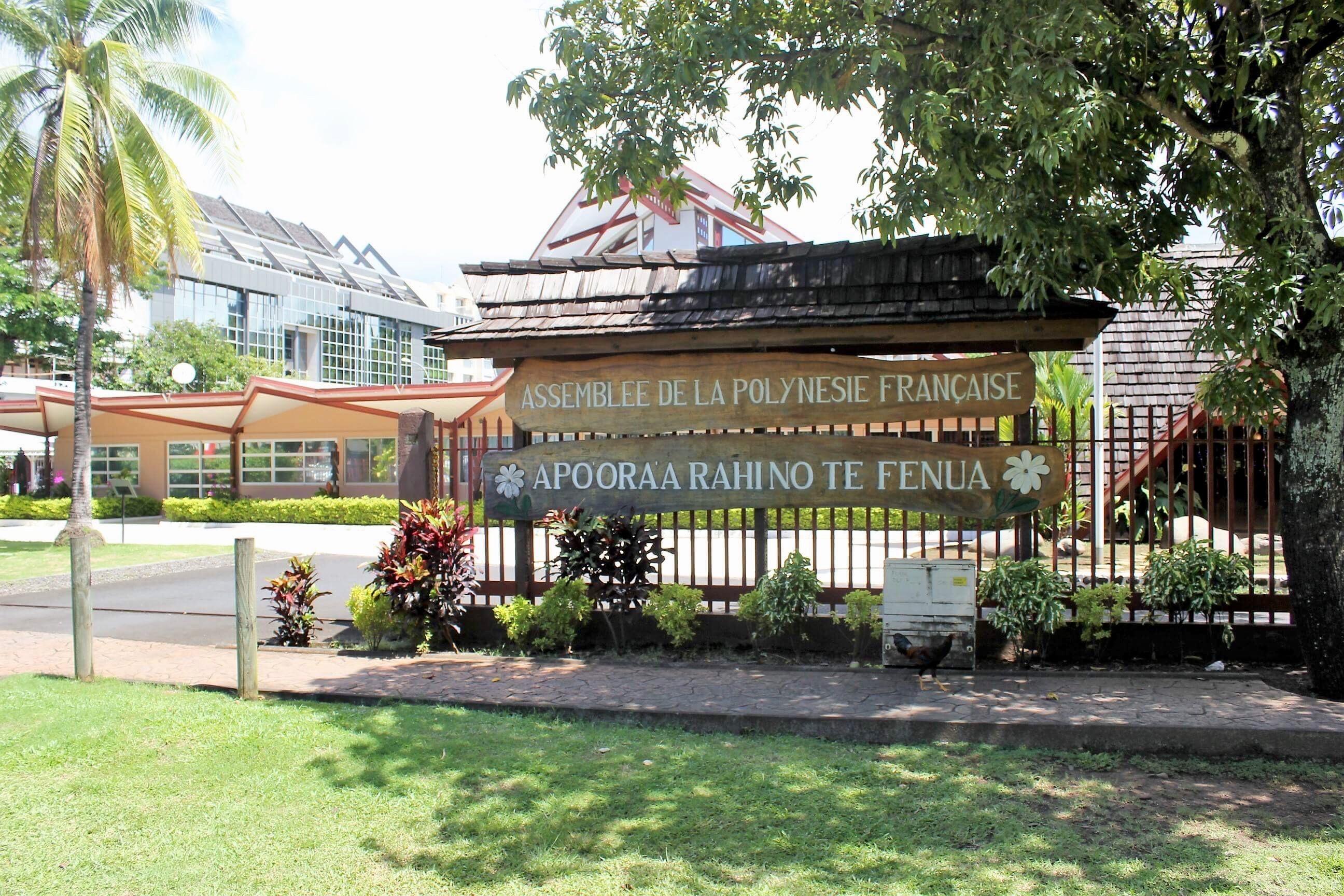 L'Assemblée de Polynésie approuve la réforme de la formation des élus locaux
