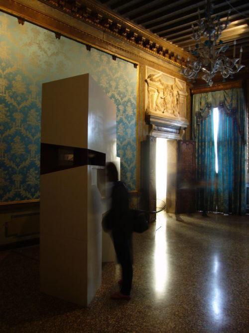 Armature: Model in Palazzo