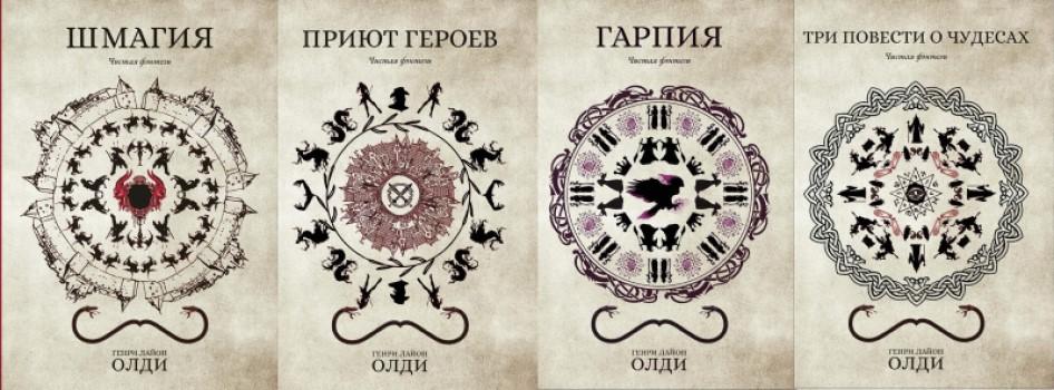 5_Fantasy_All_T8_sm.jpg