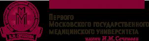 Университетская клиническая больница №3 ГБОУ ВПО ПМГМУ им. И.М. Сеченова