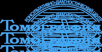 """Медицинский диагностический центр """"Томография в Электростали"""""""