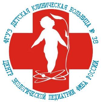 Центральная детская клиническая больница Федерального медико-биологического агентства