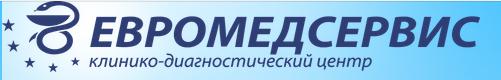 Клиника «Евромедсервис»