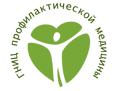 Государственный научно-исследовательский центр профилактической медицины