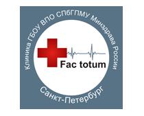 Детская клиническая больница при Санкт-Петербургском государственном педиатрическом медицинском университете