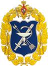 Центральный военный клинический госпиталь РВСН 25