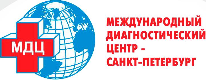 Международный Диагностический Центр