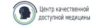 Диагностический центр «Европа-Диагностика+»