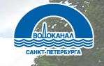 Медицинский центр ГУП «Водоканал Санкт-Петербурга»