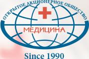 Клиника «Медицина»