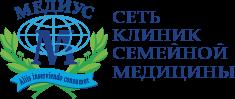 """Центр КТ и МРТ Сети клиник семейной медицины """"Медиус"""""""