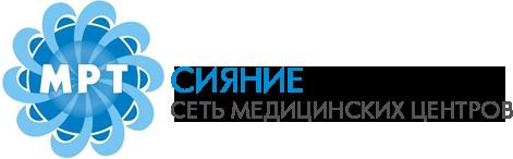 """Сеть диагностических МРТ центров """"Сияние"""" в Электростали"""