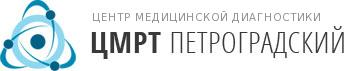 ЦМРТ Петроградский (приём ведет проф. Холин А.В.)