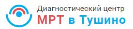 МРТ Тушино
