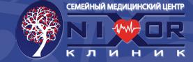 Никсор Клиник