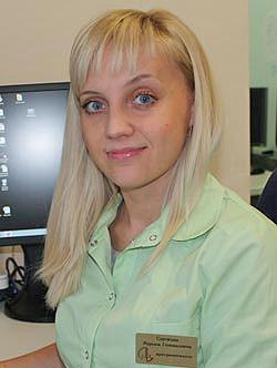 Ким Марина Геннадиевна