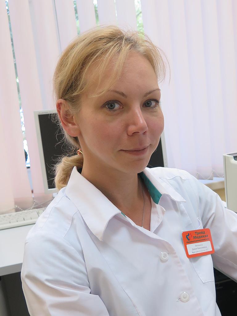 Лепихина Дарья Николаевна