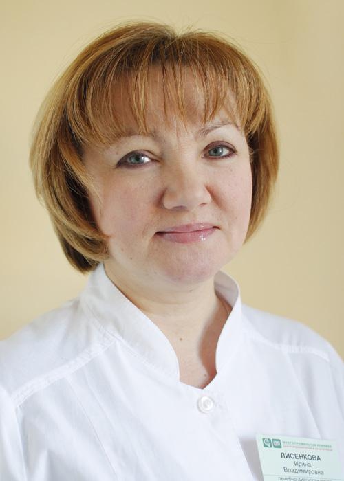 Лисенкова Ирина Владимировна