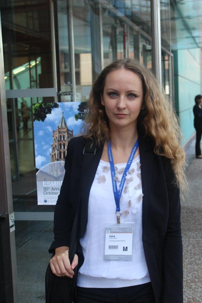 Менькова Ирина Сергеевна