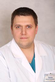 Павлов Михаил Евгеньевич