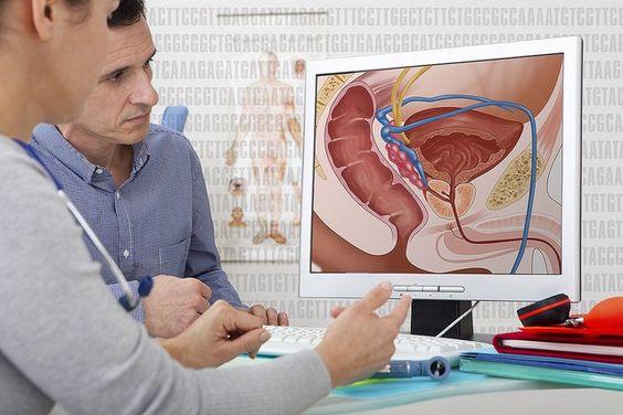 МРТ простаты предстательной железы