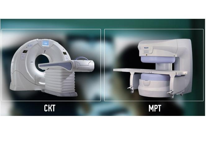 Что лучше, информативнее, безопаснее – КТ или МРТ