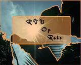 rtv_op_reis.jpg
