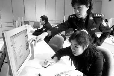 chinese_censors_at_work.jpg