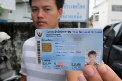 thailand_stateloze_jongeren.jpg