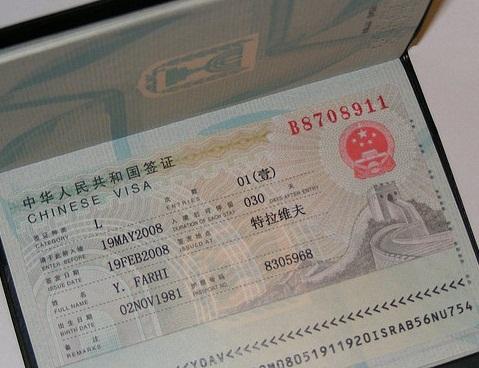 paspoorttt.jpg