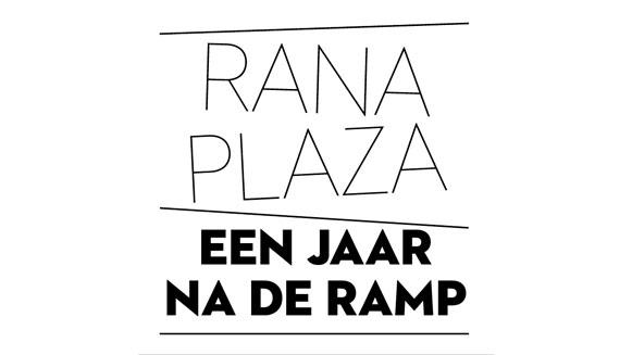 rana-plaza-581.jpg