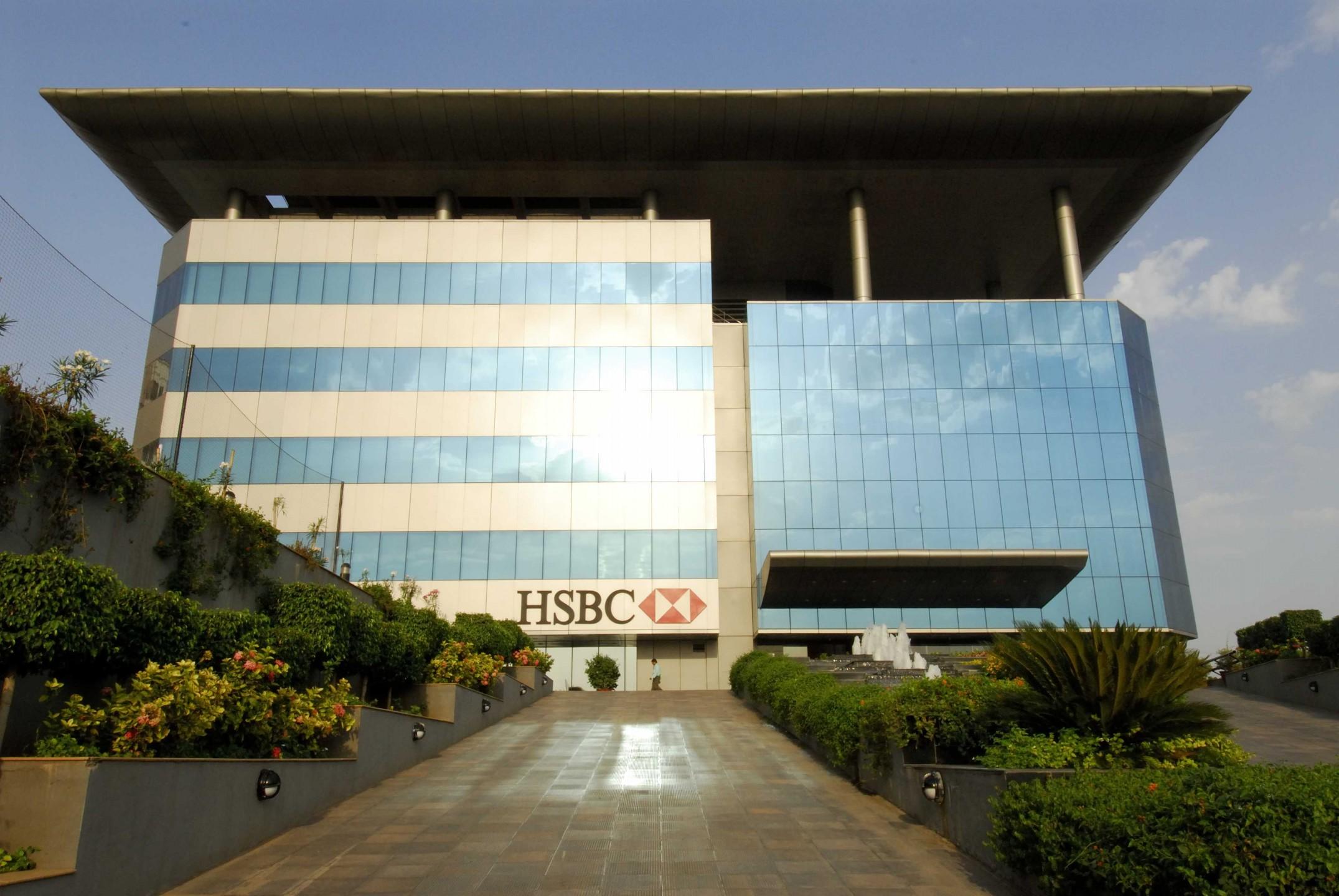 Bank HSBC houdt klantgegevens van klanten met dubieus verleden liever geheim