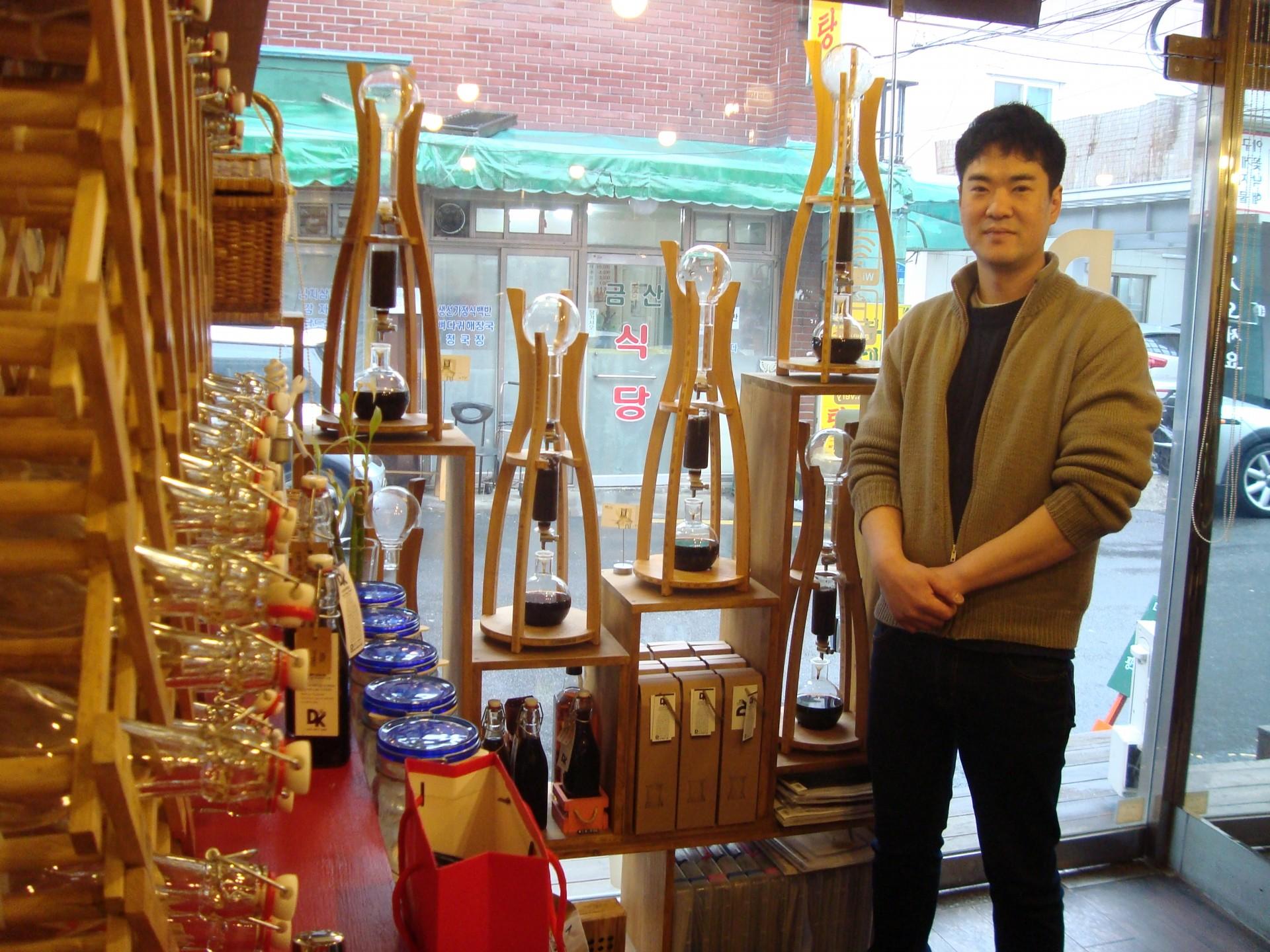 Han Sang Woo van Dutch Coffee-winkel DK1744 in Seoul