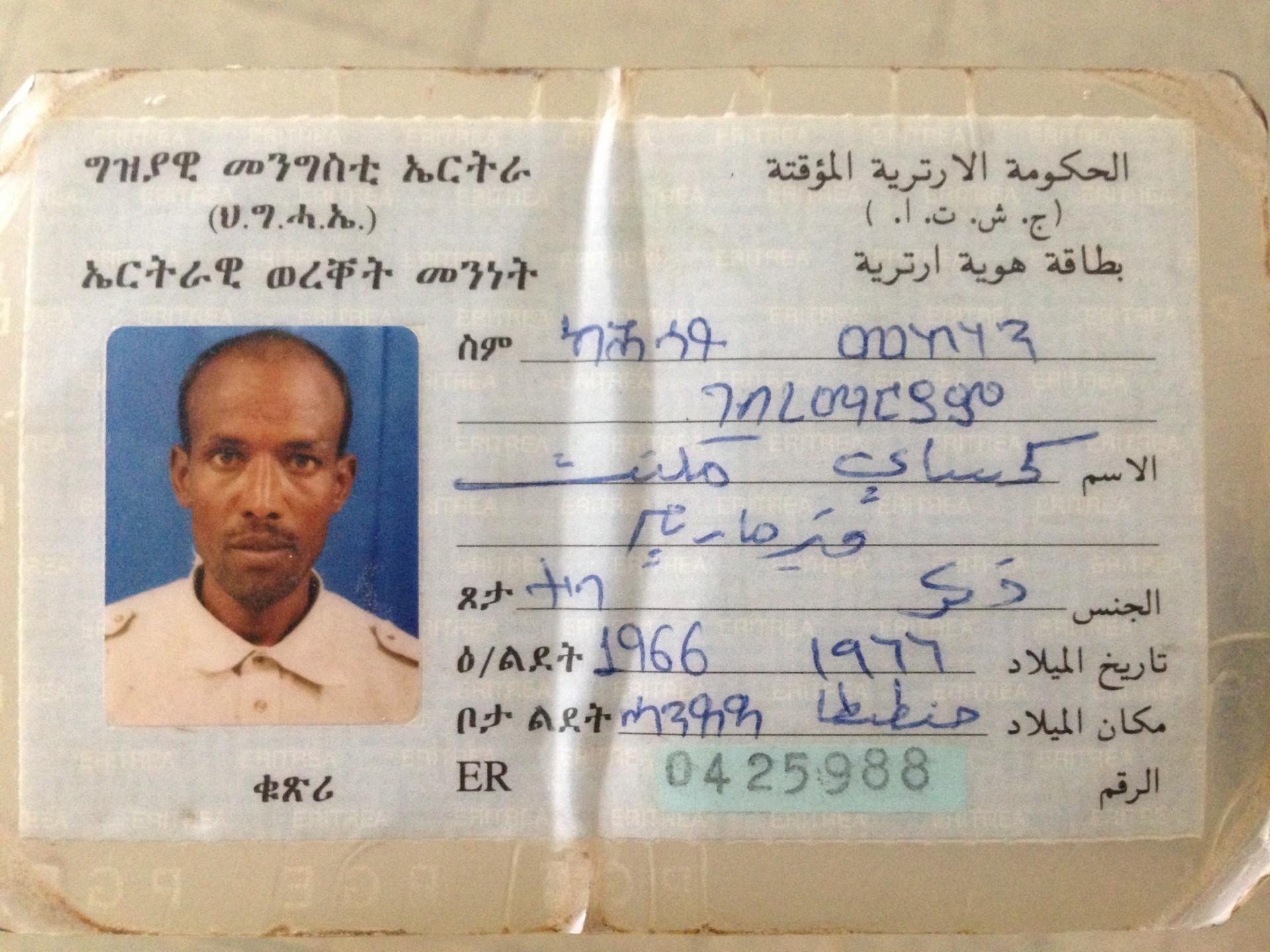 De Eritrese ID-kaart van Kahsay Mekonen