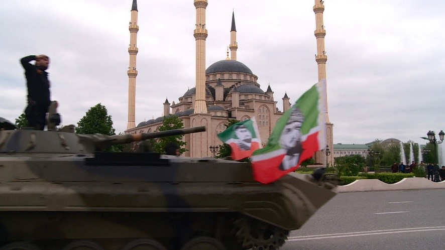 trailer Chechnya, War Without Trace