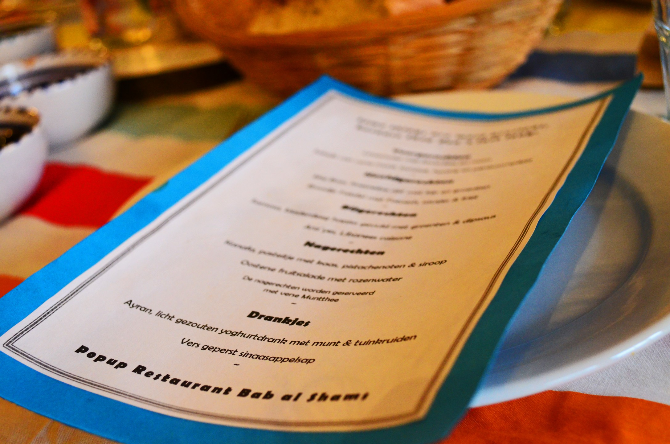 Pop-up restaurant Bab al Shams