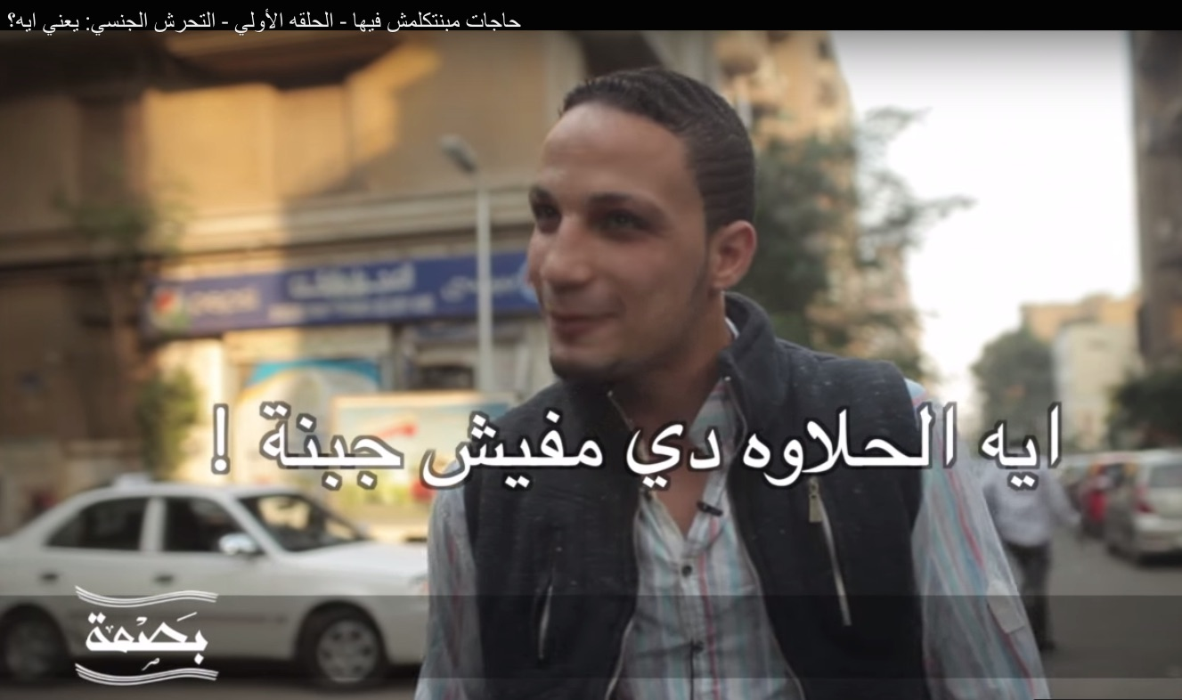 egypte seksuele intimidatie