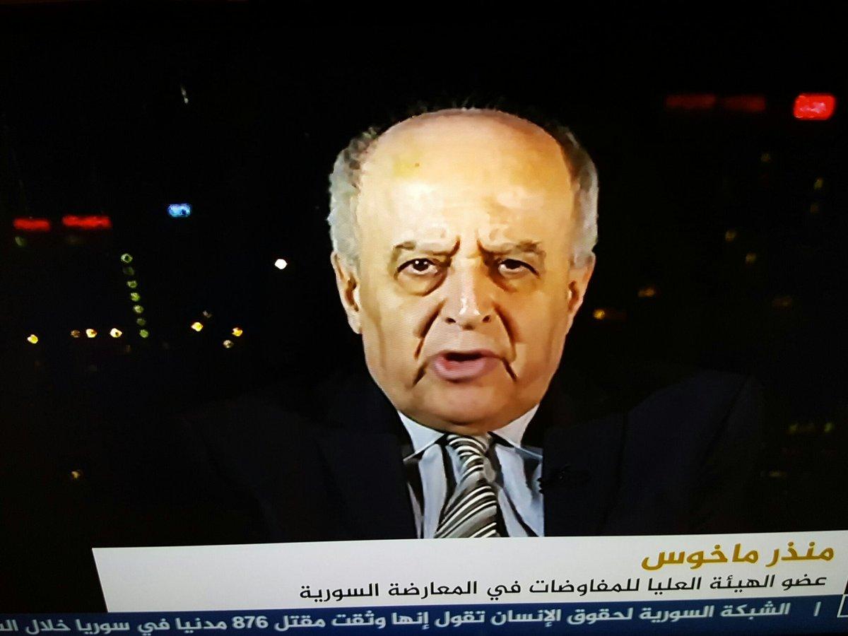 Munzur Makhous op Al-Jazeera
