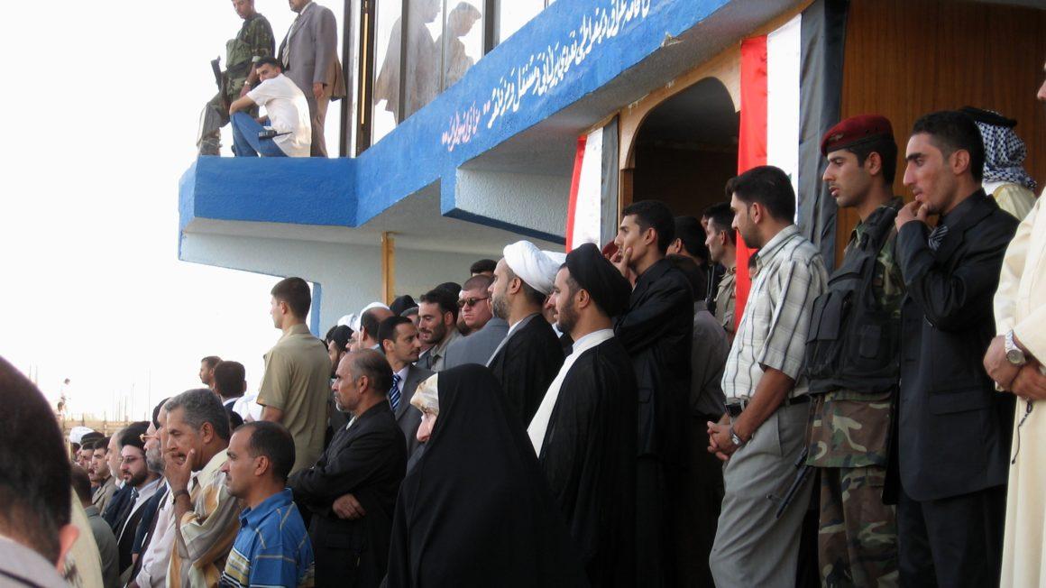 najaf-2008