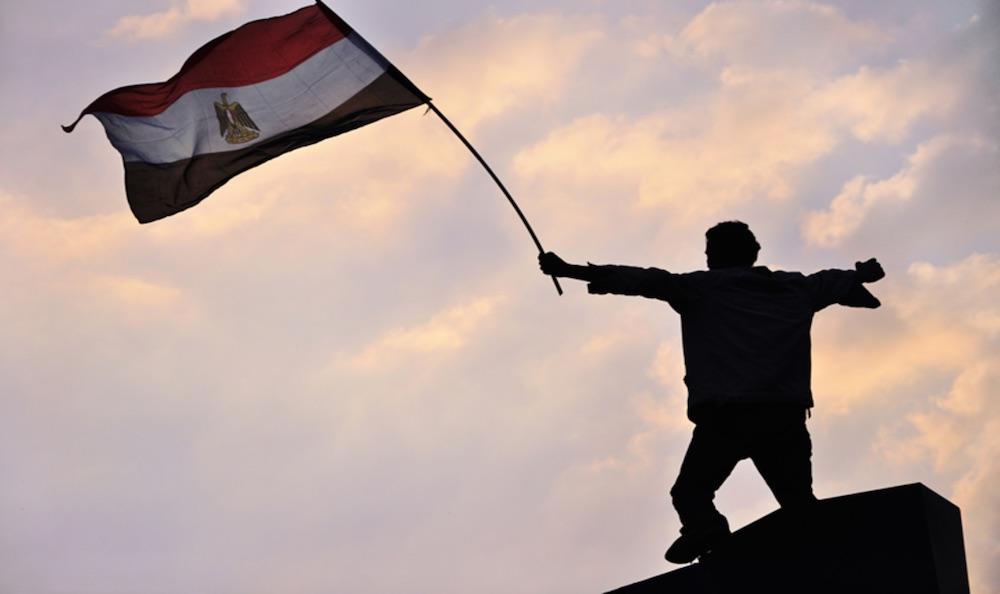 Egyptian_Flag