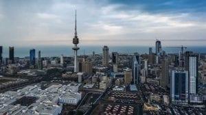 مدينة الكويت العاصمة
