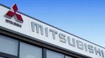 شركة Mitsubishi