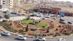 منطقة دوار الثقافة في محافظة إربد