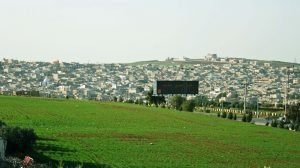 منطقة الصريح في محافظة إربد