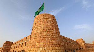 محافظة سدير في السعودية