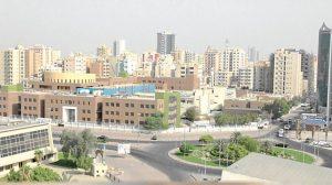 مدينة حولي في الكويت