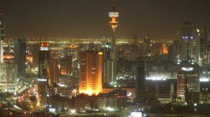 مدينة الكويت في مدينة الكويت